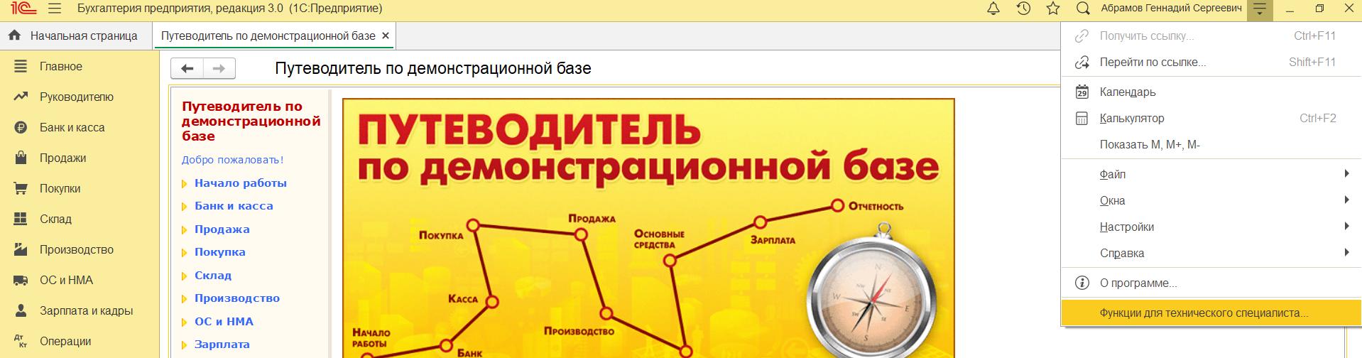 Минимальная оплата больничного листа в Москве Тропарёво-Никулино